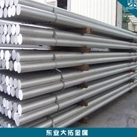 进口6063铝棒 6063氧化铝棒