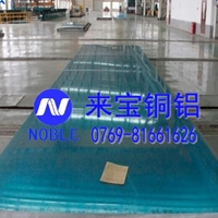 MIC-6易加工合金板