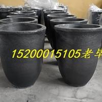熔銅碳化硅坩堝200公斤