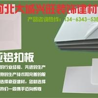600600工程暗架铝方板 冲孔方板天花系列