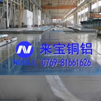 MIC-10抗腐蝕超厚板