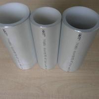 衡阳衬塑铝合金ppr管价格