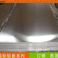 廠家供應國標5052合金鋁板 現貨銷售中