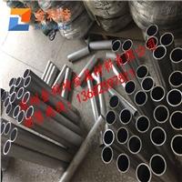 铝管   精密铝管  氧化5052铝管