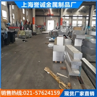 1060-h24铝板 进口1060铝板 厂家特价