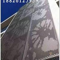 幕墙艺术造型穿孔铝单板