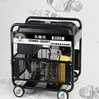 户外工程250A柴油发电电焊一体机