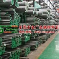 高强度超硬铝合金棒 国标6063铝厚板