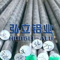 进口7A04-T6耐热铝棒