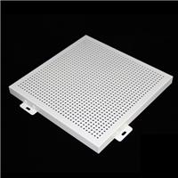 材料沖孔單板幕墻廠家,造型鋁天花外墻定制