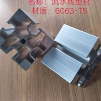 流水线,米道铝型材精加工开模定做