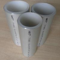岳阳铝合金衬塑pe-rt复合管规格定制
