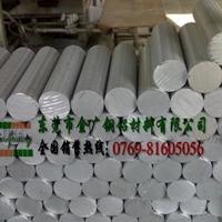 進口鋁棒廠家 6060拉絲鋁板