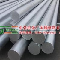 成批出售高耐磨铝圆棒 6017易焊接耐磨铝板