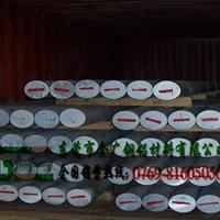 进口易切削超硬铝棒 6006进口耐磨铝厚板