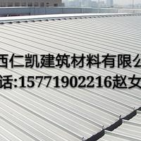 厂家定制铝镁锰板直立锁边铝镁锰合金屋面板