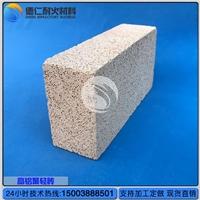 高铝砖厂家  轻质高铝隔热保温砖价格