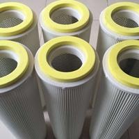 阿特拉斯鉆機除塵濾芯濾筒