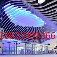 夜总会弧形铝方通造型铝方条吊顶