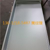 启辰4S店装修微孔镀锌钢板吊顶