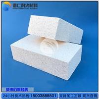 JM231.0轻质莫来石砖  优质保温砖价格
