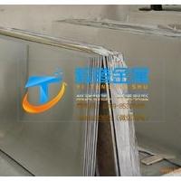 2124铝合金板料进口铝合金介绍