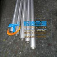 铝棒7075进口空心铝棒介绍
