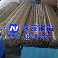 MIC-10环保超厚铝棒
