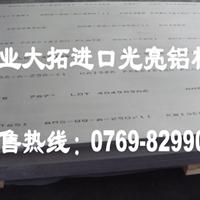 ZL105A铝板供应 ZL105A铝排规格