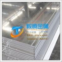 進口鋁板2124拉伸鋁板