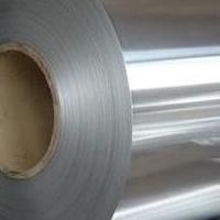 0.4毫米铝卷 保温材料
