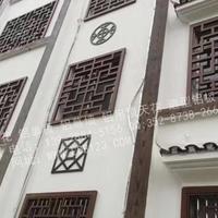 老区街道改造窗花复古窗花厂家定制