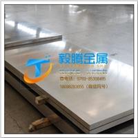 进口3004花纹铝板