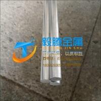 进口铝棒6063材质证明
