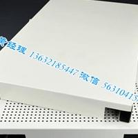 3.0厚外墙聚酯烤漆高温烤漆铝单板生产厂家