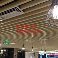 酒店餐厅专用的各种规格彩色搭配的铝方通