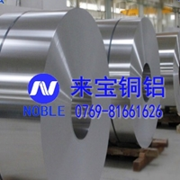 MIC-6耐热铝合金棒