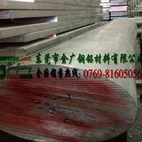 7075-T7451高耐磨精抽铝棒