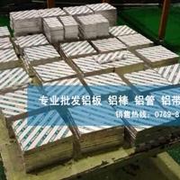 氧化铝薄板3003一公斤单价