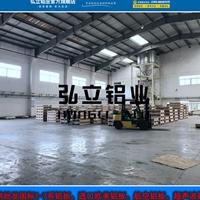 2A12国标环保铝板价格