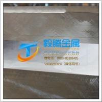 2024进口铝板价格批发