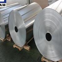 3003電子鋁箔 耐腐蝕 規格齊全 西南鋁箔