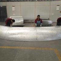 双曲铝单板 扭曲铝单板