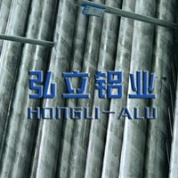 高精度铝板合金 AL5056铝板