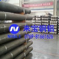 MIC-6耐腐蝕鋁合金棒