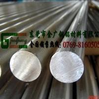 日标耐进击铝板 LD31高耐磨铝板