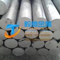 进口铝棒1050铝合金化学成分