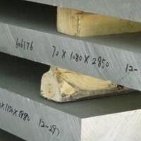国标7075超硬铝合金板