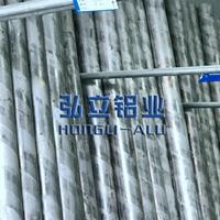 5056鋁棒AL5056鋁板