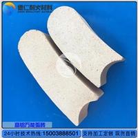 弧形耐火砖价格  定制弧形耐火砖